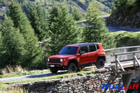 Jeep Renegade Trailhawk 2014 - 06