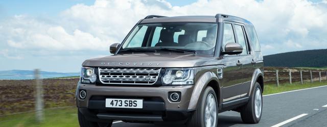 El Land Rover Discovery 2015 se actualiza con nuevo equipamiento